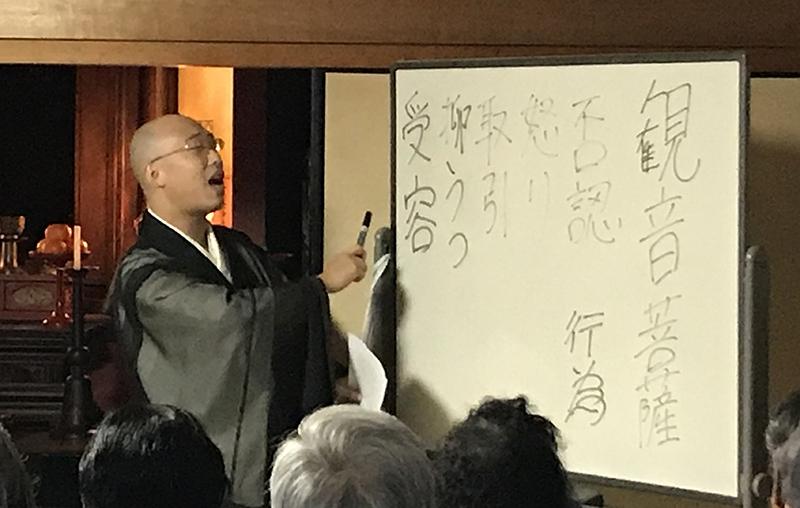 東福寺、即宗院の住職の法話