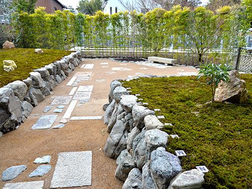大徳寺正受院の樹木葬墓苑
