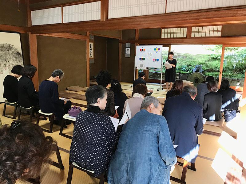 正覚庵の樹木葬の法要祭のカラーセラピー