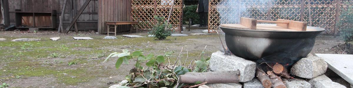 東福寺荘厳院の樹木葬法要祭の大根の煮炊き