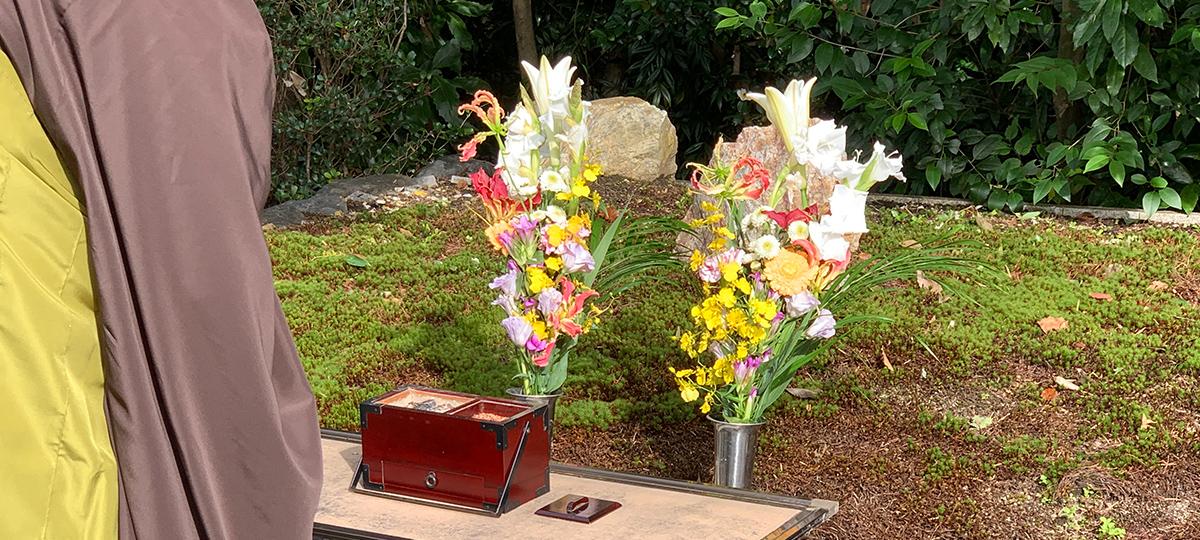 大徳寺正受院の樹木葬法要祭の焼香と献花