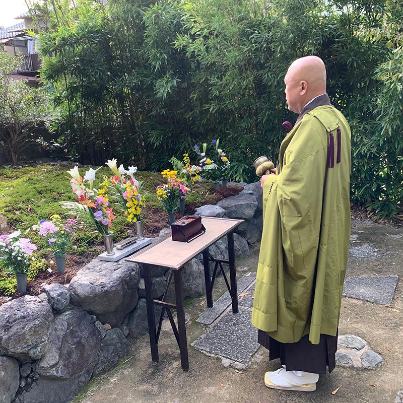大徳寺正受院の樹木葬法要祭の法要