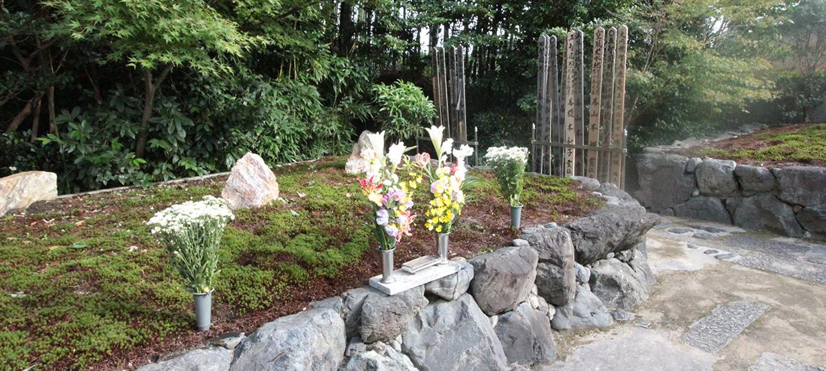大徳寺正受院の樹木葬法要祭の墓苑