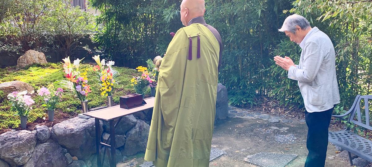 大徳寺正受院の樹木葬法要祭法要