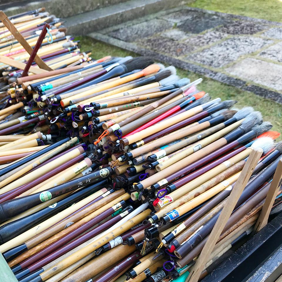令和元年の東福寺正覚庵筆供養の筆