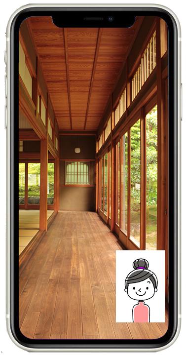 オンラインビデオ通話のイメージお寺の雰囲気