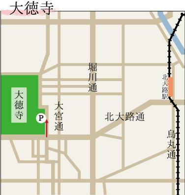大徳寺の駐車場マップ