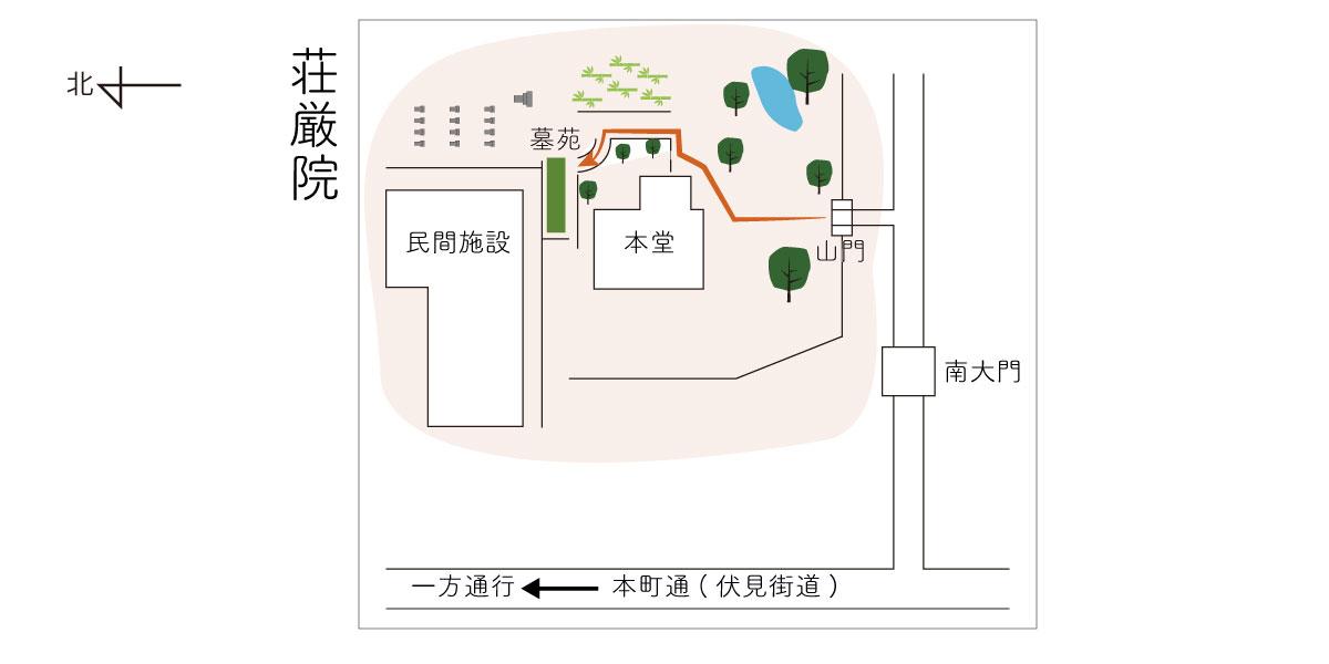 荘厳院の境内図