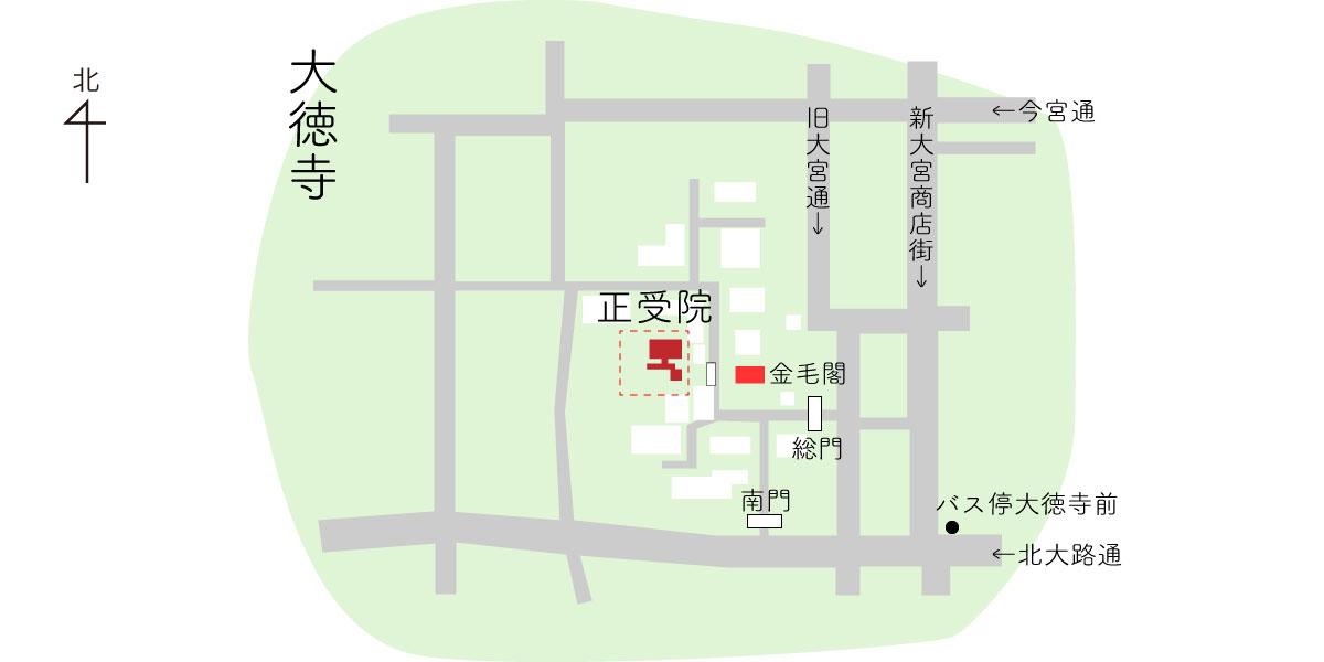 大徳寺の正受院までの境内図